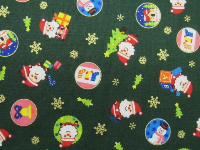 クリスマス生地 ★ No.37 ★ 110 cm 幅 ★ クリスマスタペストリー、ツリー、小物などに [x-0037]