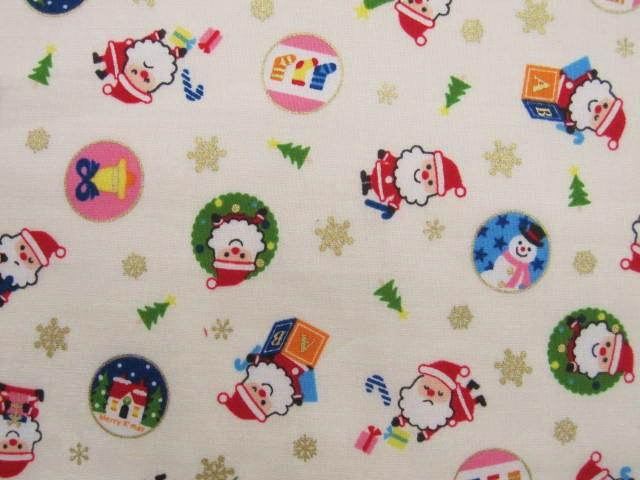 クリスマス生地 ★ No.39 ★ 110 cm 幅 ★ クリスマスタペストリー、ツリー、小物などに [x-0039]