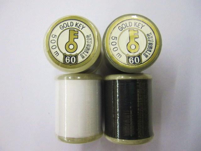 金鍵60-500