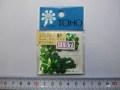 スパングル亀甲6緑