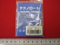 テクノロート 用止め具 ★ とびだし防止用キャップ ★ CW 13000 (4個入り) ★ 材質 ・PVC 樹脂 [tk-0008]