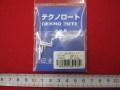 テクノロート 用止め具 ★ とびだし防止用キャップ ★ CW 3000 (4個入り) ★ 材質 ・PVC 樹脂 [tk-0006]