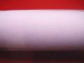 ソフトチュール ★ コサージやドレスの飾りに ★ 小物手芸に ★ カラー: 白 ★ 14 cm 幅 [tu-0009]