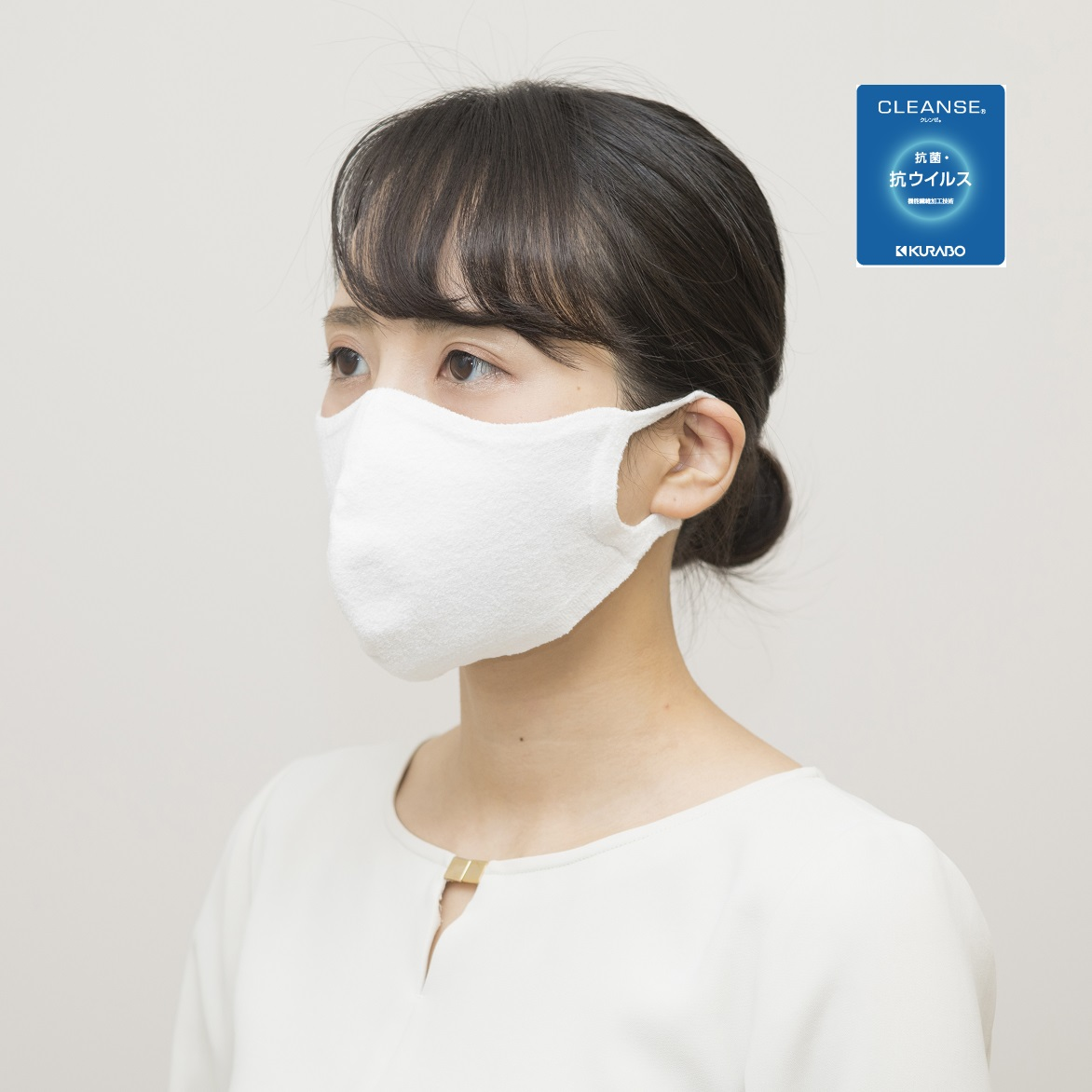 抗菌・抗ウイルス クレンゼ加工 100回洗える夏マスク/hamon AG マスク(ホワイト)