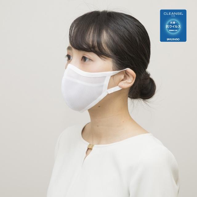 抗菌・抗ウイルス クレンゼ加工 hamon AG sports マスク