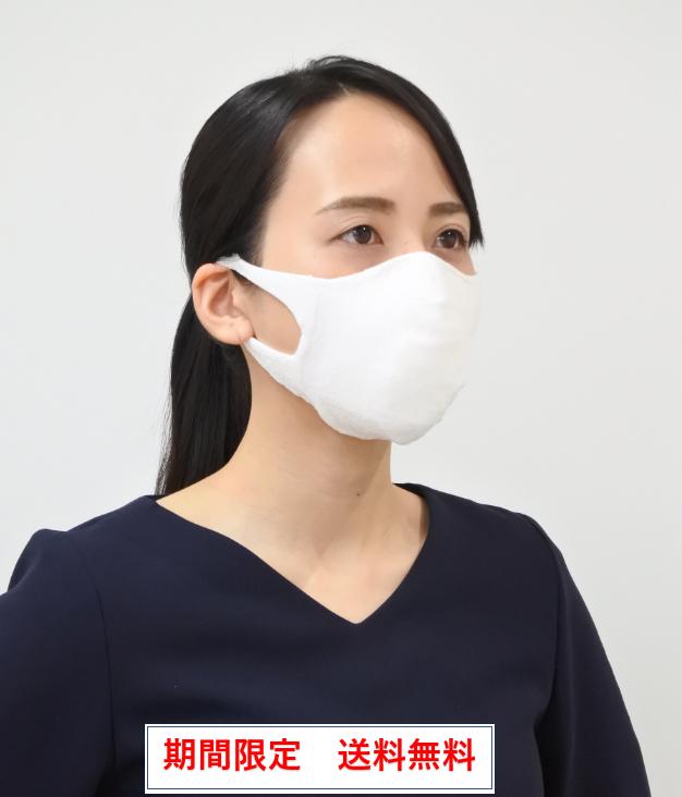 【ご注文後順次のお届け】hamon AG マスク<ホワイト・フリーサイズ><お一人様10枚まで>*制菌糸を用いた本体と抗菌防臭効果のある銀シートを入れる、肌触りの良いふっくらした二層マスクです