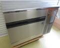 中古 ホシザキ 製氷機 IM-95TM アンダーカウンタータイプ W1000 ×D600×H800mm 100V