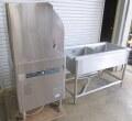 ★2019年 ホシザキ 食器洗浄機 JWE-450RUB3-R ソイルドシンク付き 右ドアタイプ 3相200V★