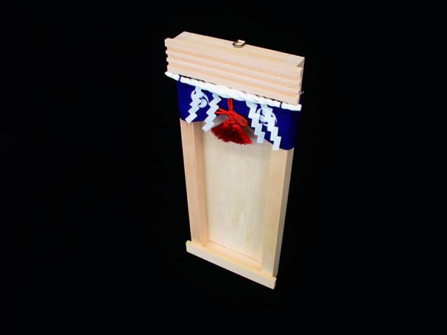 お札飾り:祀るスペースを選ばない小型でシンプルな造り