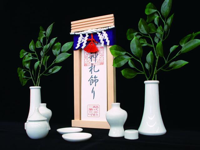 お札飾り:神具を供えてしっかりとお祀りすることができます