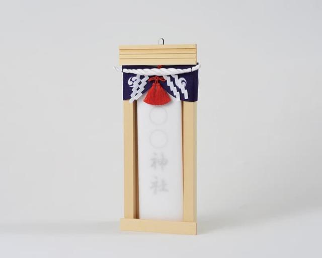 ■お神札飾り 箔【特許庁意匠登録品】