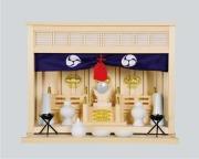 神棚:箱宮「藍」
