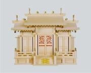 神棚:屋根宮「離宮三社」