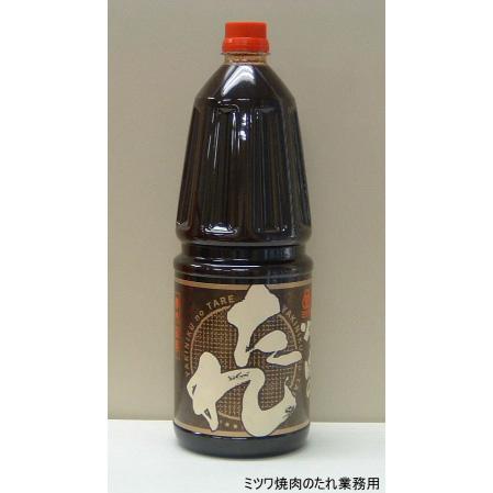 業務用焼肉のたれ(2100g入)