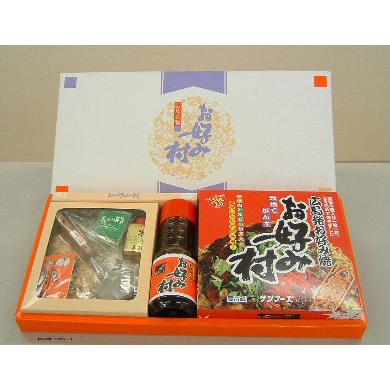 お好み村オリジナルギフトセットB(お好み焼きと+材料セット+ソース)