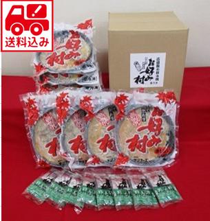 家庭応援 冷凍お好み焼パーティーセット 250g×8枚セット