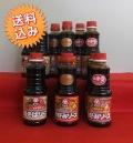 <送料込>ミツワソース3種詰め合わせ(ノーマル・激辛・焼きそば) 12本セット (商品番号S-002)