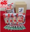 家庭応援 冷凍お好み焼パーティーセット 250g×8枚セット (商品番号T-004)