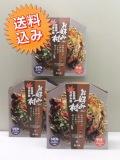 冷蔵お好み焼「職人魂・お好み村」 (うどん・そば入 3箱(6枚)) (商品番号Y-002)