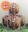 <送料無料>冷蔵お好み焼「職人魂・お好み村」 (うどん・そば入 4箱(8枚)) (商品番号Y-003)