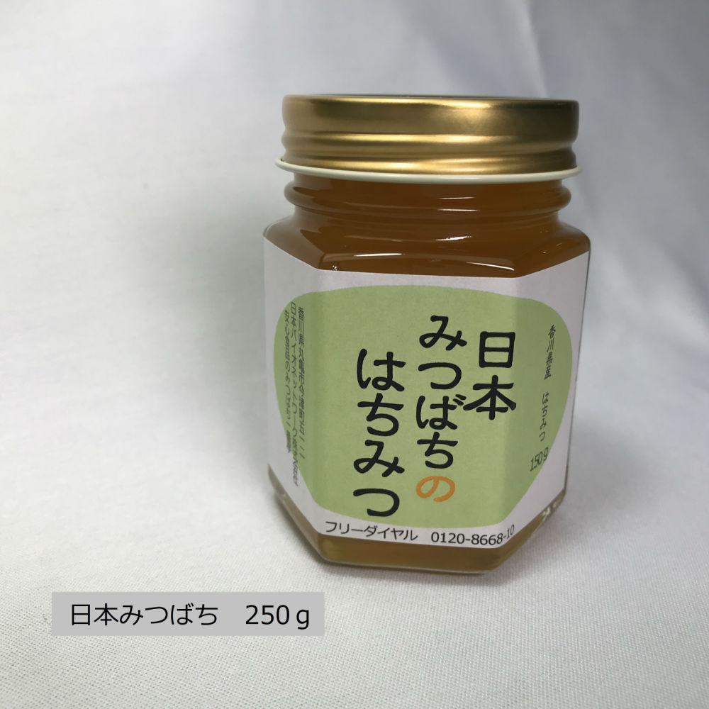 国産蜂蜜250g