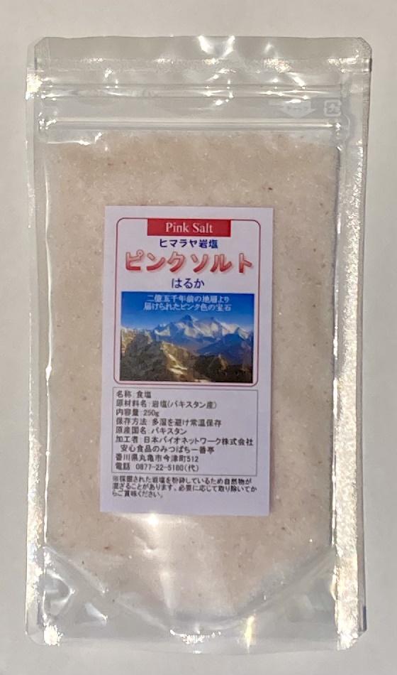 ヒマラヤ岩塩 ピンクソルト 250g 2億5千年前のミネラル含有率最高の天然岩塩
