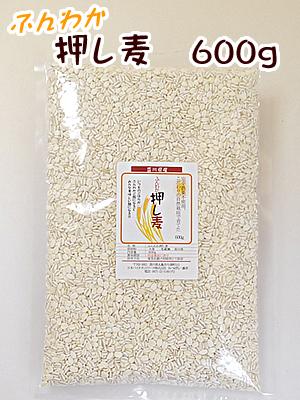 無農薬 押し麦 600g 香川県産