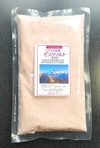 ヒマラヤ岩塩 ピンクソルト 500g 2億5千年前のミネラル含有率最高の天然岩塩