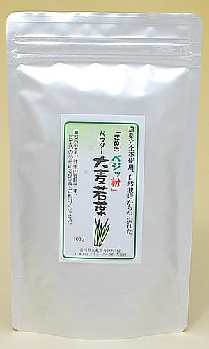 大麦若葉 国産 無農薬
