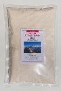 ヒマラヤ岩塩 ピンクソルト お徳用1kg 2億5千年前のミネラル含有率最高の天然岩塩