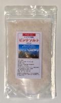 ヒマラヤ岩塩 ピンクソルト はるか 250g 2億5千年前のミネラル含有率最高の天然岩塩