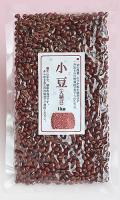 大納言 小豆 業務用 1kg 香川県産農薬完全不使用無添加