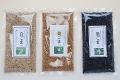 ごま3種セット 金ごま、黒ごま、白ごまの3種類が各100g 合計300g(全て焙煎済み) 香川県産 栽培期間中農薬完全不使用 無添加