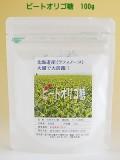 天然ビートオリゴ糖 ラフィノース 100g 国産 北海道産 天然オリゴ糖