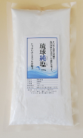 琉球純塩 300g 海洋深層水を浴びたミネラルたっぷり純粋な塩