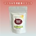 マジカルしょうが紅茶ドリンク 100g 化学調味料や動物性素材を使用しない 体に優しいドリンク