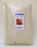 沖縄黒糖 珊瑚カルシウム入り  1kg 沖縄、多良間島産 ミネラルたっぷり珊瑚カルシウム入り