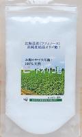 天然ビートオリゴ糖 ラフィノース 100g 北海道産の高純度結晶天然オリゴ糖