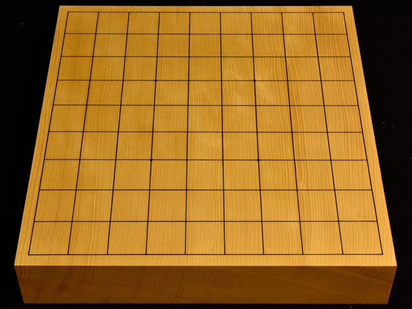 本榧卓上将棋盤 t5377