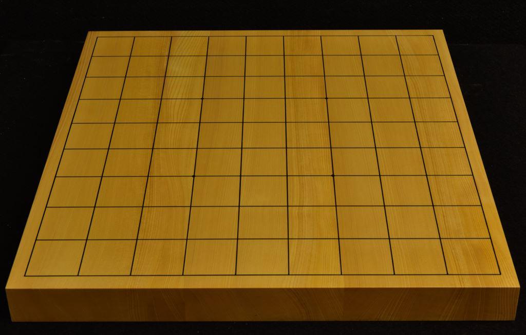 本榧卓上将棋盤 t6261