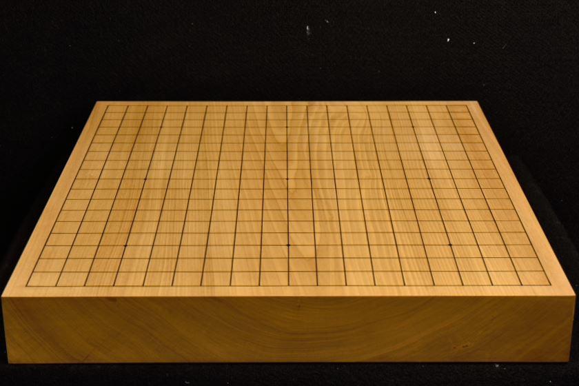 碁盤 本桂20号卓上  一枚板 松印