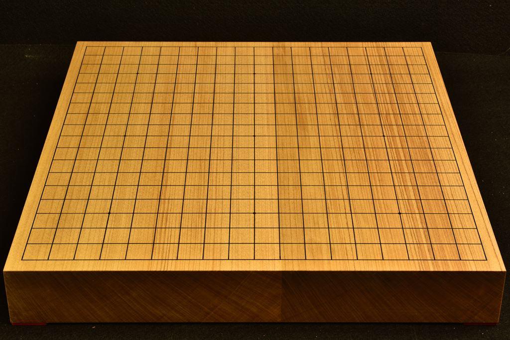 碁盤 新桂(アガチス)20号卓上 松印