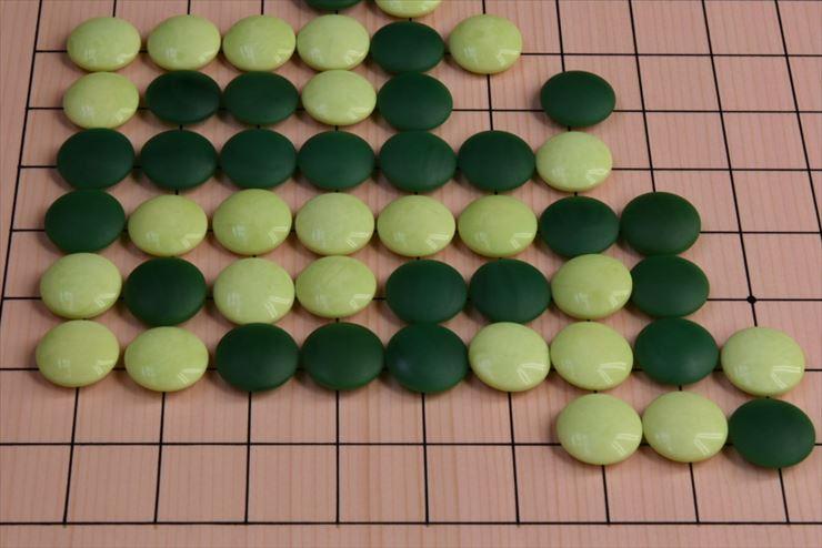 碁盤 新かや10号 桜セット