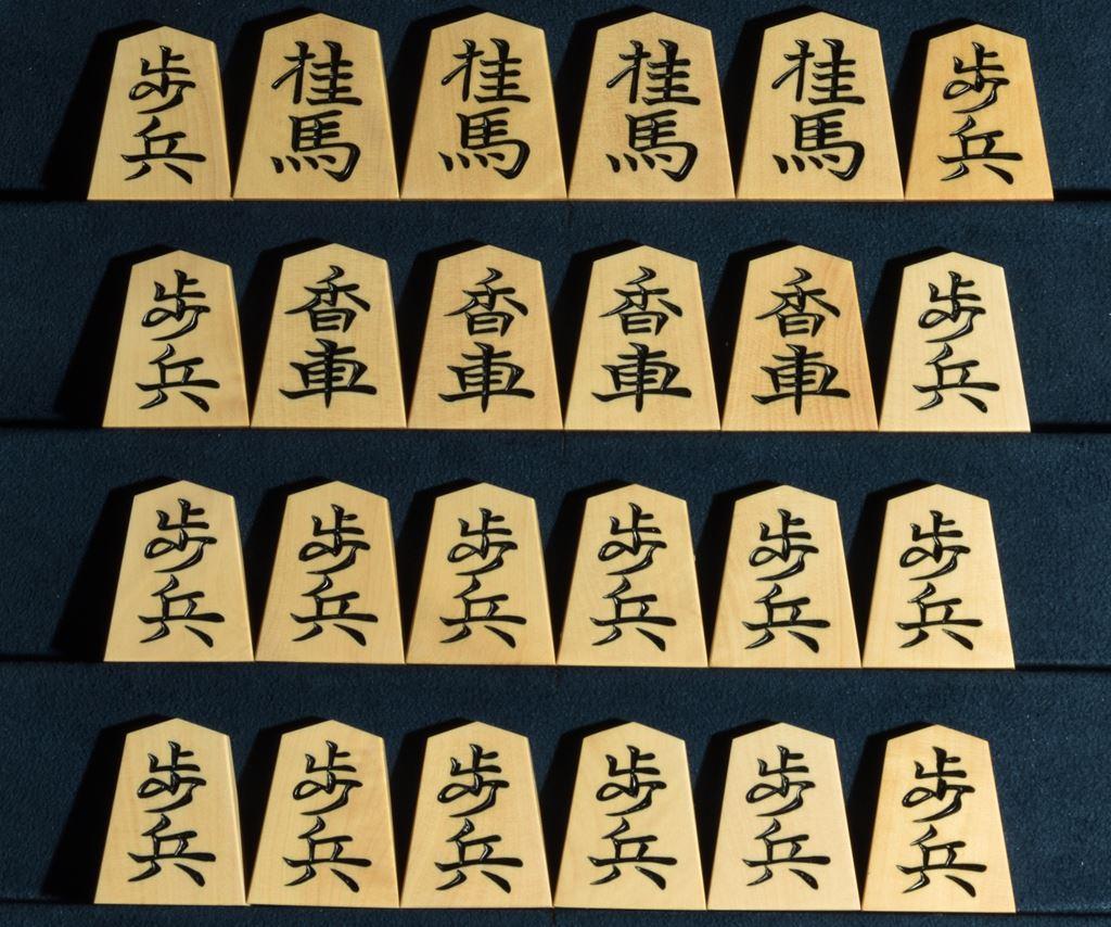 松月作 錦旗 彫駒