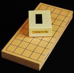 折将棋盤6号プラスチック駒錦旗セット