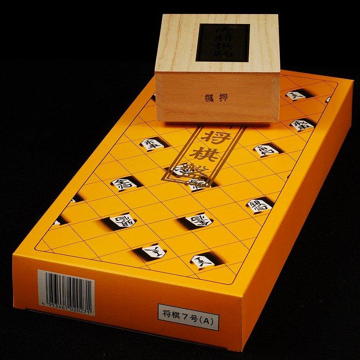 折将棋盤7号木製駒セット B