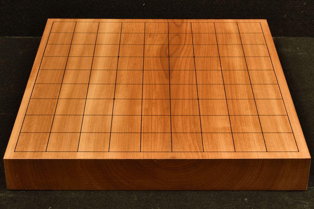 将棋盤 本桂15号卓上 一枚板松印