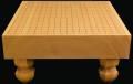 碁盤 本桂30号梅印