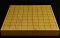 本榧卓上将棋盤 t6142