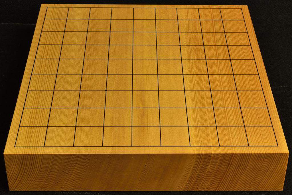 将棋盤 新かや20号卓上 柾目一枚板 松印